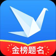 2020高考完美志愿v7.1.0免费版