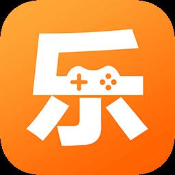 乐乐游戏盒无限积分红包版(962游戏盒子)v2.1.6可提现版