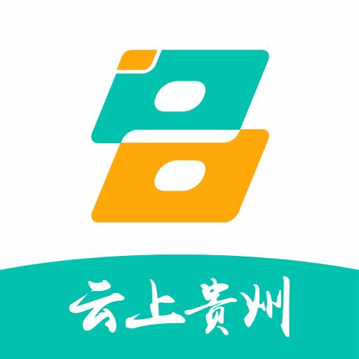 云上贵州政务服务云平台app多彩宝v