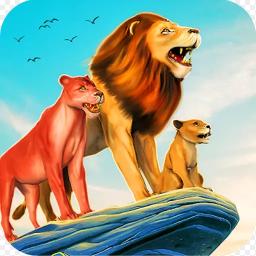 大自然狮子生存模拟器app荒野动物狮