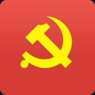 宜昌智慧党建云平台下载登录安卓版v0.4.15免激活版
