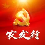 农发行智慧党建自动刷积分辅助v4.4.0手机版