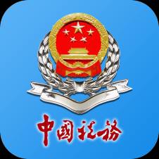 广西电子税务局手机app官方版v1.0.0最新版