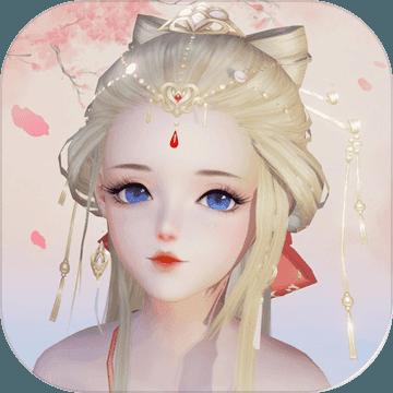 花与剑网易版千年之恋v1.2.0最新版