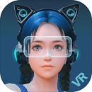 我的VR女友全解锁版解禁日版