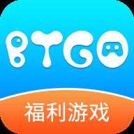 btgo游戏盒无限积分版app安卓免费版v2.3.3破解版