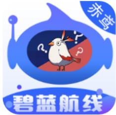 碧蓝航线自动挂机脚本2020最新版v1