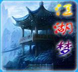 江湖梦文字挂机冒险游戏安卓版