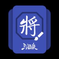 三国杀全部武将图鉴app2020最新破解版v4.0.2武将制作版