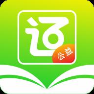e考证通快速刷课时app安卓版v1.1.4可快进视频版