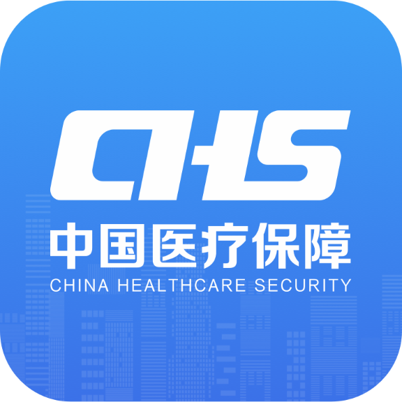 岳西医院医保电子凭证app手机版v1.