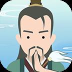 修仙式人生下载免广告破解版v 1.0无限修为破解版