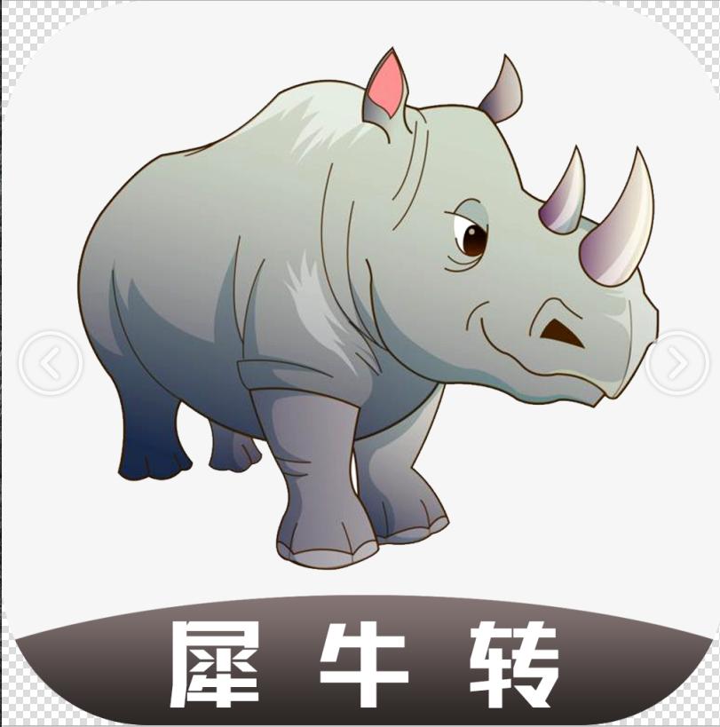 犀牛转app转发赚钱v1.0安卓版
