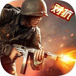 世界二战模拟器无限兵力解锁版v1.6
