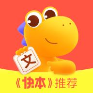 瓜瓜龙语文破解版v1.2.0已收费版