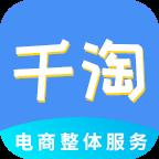 千淘网接单抢单app赚钱版v1.0.0官方版