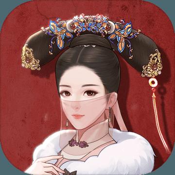 延禧宫秘传破解无限金币版v1.0.0安卓版