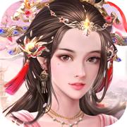 三生三世笑红颜手游v1.0.0官方版