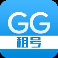 gg租号手游一键上号app安卓版v5.2.0官方安卓版