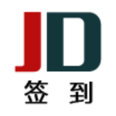 手机京东签到脚本auto.js版v2.2.0免root作弊版