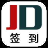 京东自动领京豆脚本软件吾爱破解v2.2.0不封号版