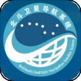 北斗卫星导航系统民用版v1.0.3最新