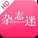 杂志迷安卓中文版v2.4.0去广告版