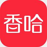 香哈菜谱去水印版v8.2.9安卓版