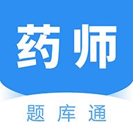 执业药师题库通免费网课2020v1.1.5安卓版