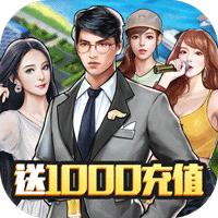 西虹市首富游戏内购破解版v1.0.1最新版