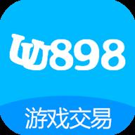 uu898悠悠游戏交易平台官方手机版