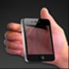 超清透明手机屏幕壁纸