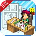 漫画道场物语无限知识点版v3.0中文版