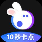 音兔一键制作全民k歌app安卓版v2.8.2.1手机版
