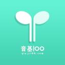 中国音乐学院音基初级题库手机版(音基100)v2.2官方版