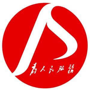 南昌一卡通网上充值app官方版(洪城一卡通充值app)