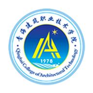 青海建筑职业技术学院智慧校园appv