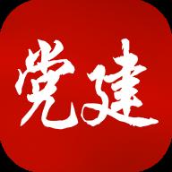 赣州国投智慧党建云平台系统appv2.0.9安卓移动端