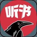 乌鸦听书FM有声小说听书v1.2.1最新