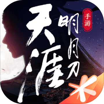 天涯明月刀手游捏脸神器v1.0.0安卓版