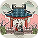 江南百景图去谷歌国际版