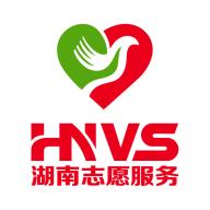 湖南志愿者网上注册app志愿湖南v1.