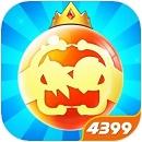 4399球球英雄送99999钻石兑换码无限角色破解版