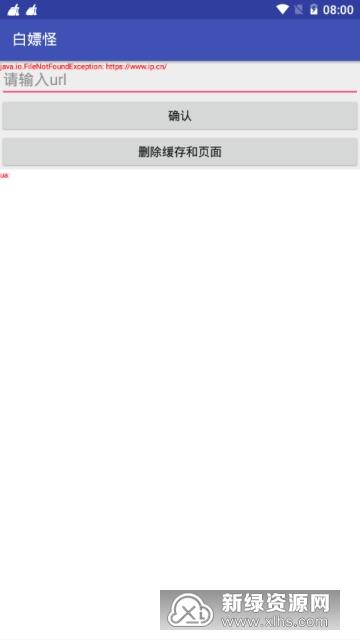 自阅文章换ip神器破解广告版
