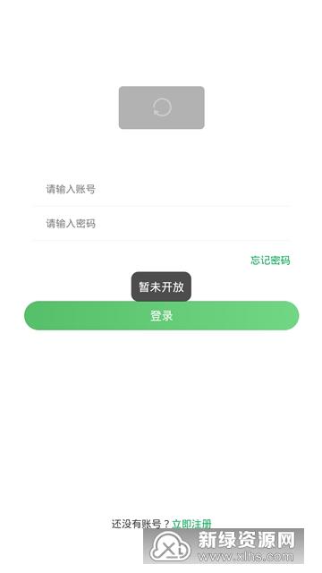 七彩花农无限肥料版