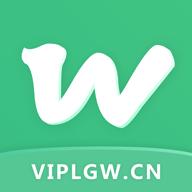 雷哥单词四六级网课app收费破解版v2.6.7无限雷豆