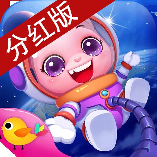 72星球蓝月传奇分红版v0.0.66最新版