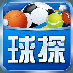 球探体育比分app手机版v9.1最新版