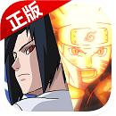 火影忍者忍者大师变态安卓版v4.0.0九游版