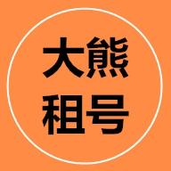 cf手游一元租号大熊租号app安卓版v